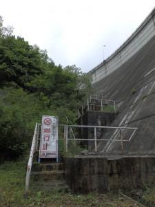 内村ダム02