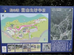 霊山たけやま登山