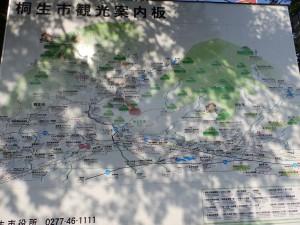 道の駅くろほね・やまびこの周辺地図
