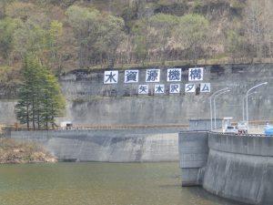 水資源機構の看板